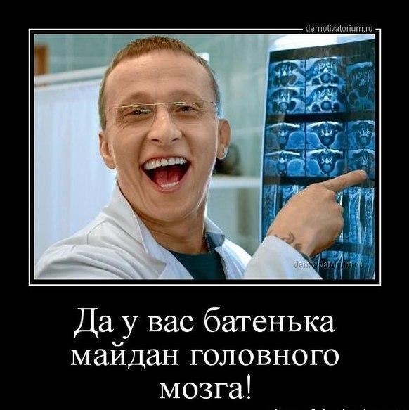 Constantine / ко.